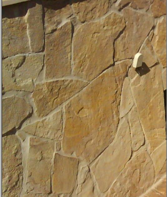 укладка плитняка кварцита песчаника днепропетровск, Днепропетровск
